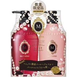 Bộ Dầu Gội Và Dầu Xả Shiseido Ma Chérie 380 ml