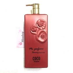 Sữa Tắm Coco Perfume Charming Shower Cream 800ml