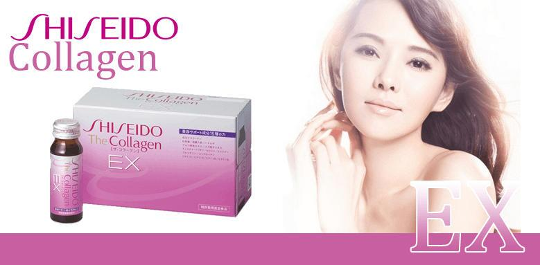 Nước Uống Shiseido The Collagen EX 50ml x 10 Chai