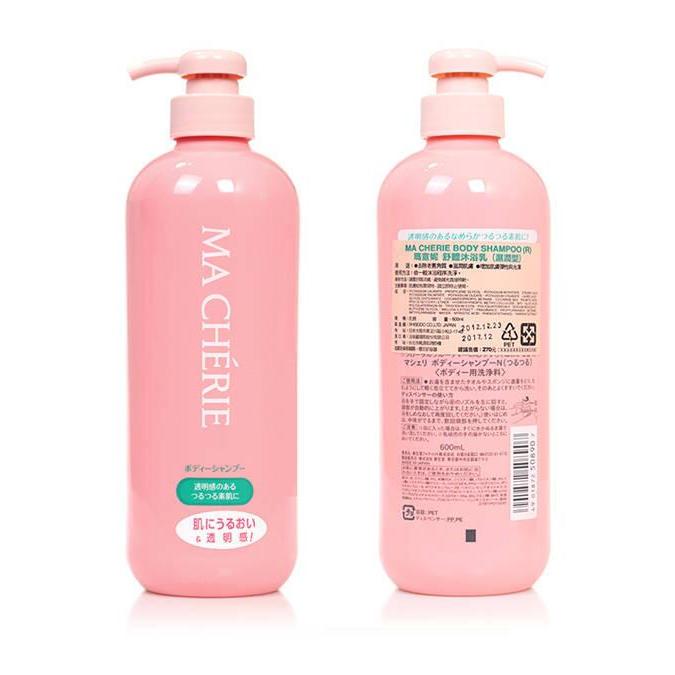 Sữa Tắm Shiseido Ma Chérie 600ml Của Nhật