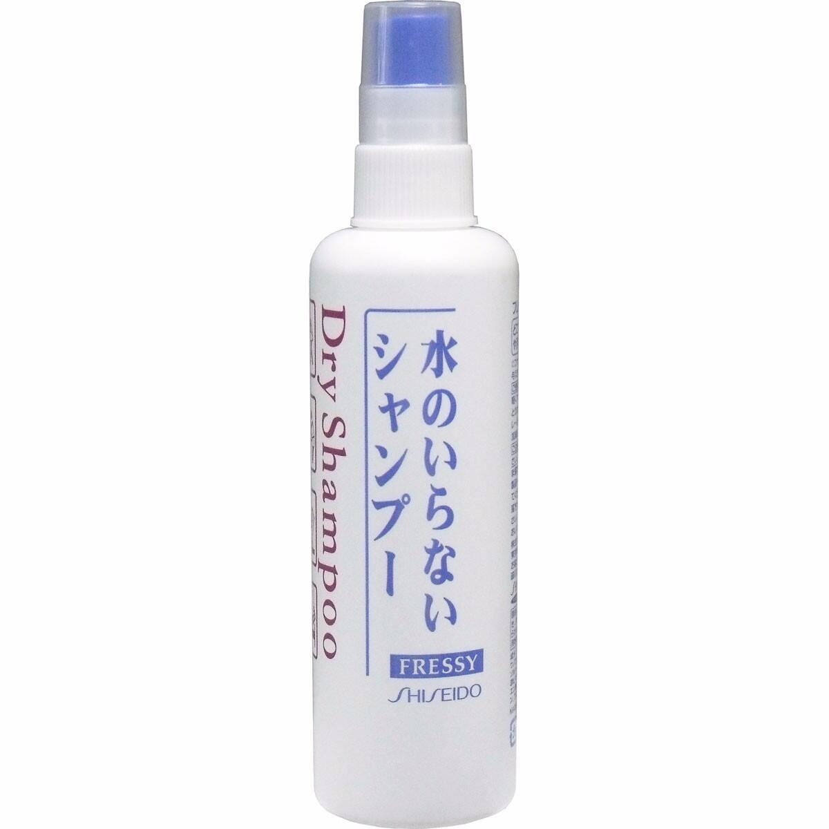 Dầu gội khô Shiseido Dry Shampoo 150ml