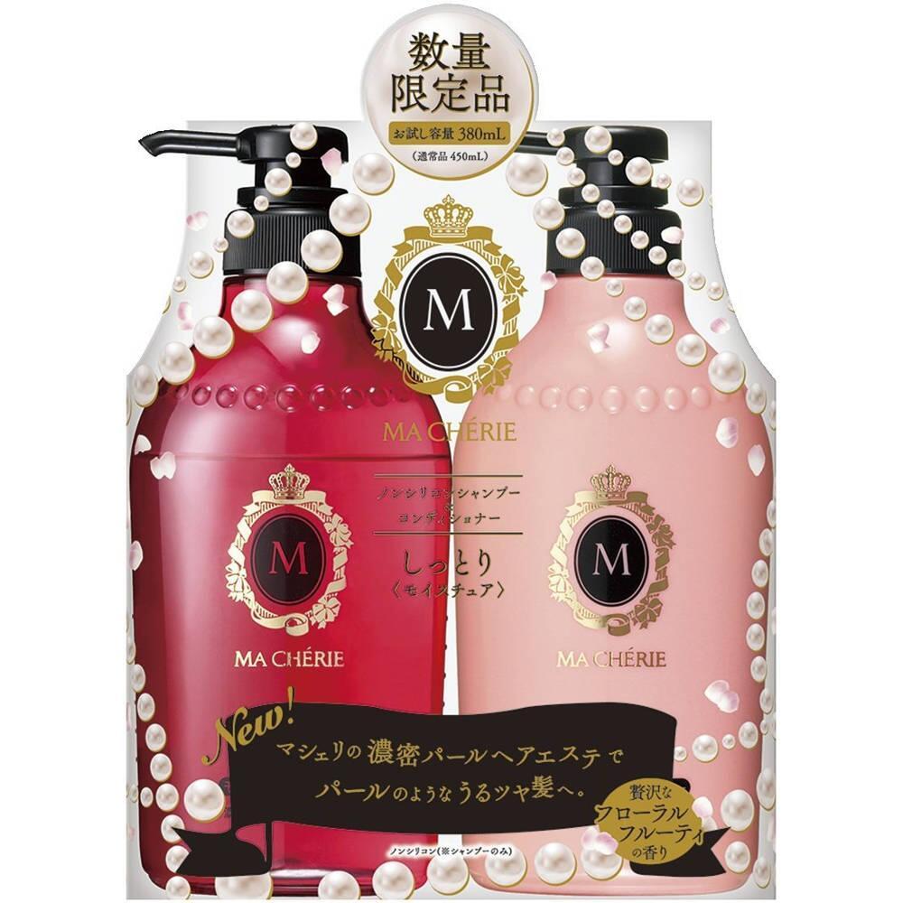 Bộ dầu gội và dầu xả Shiseido Ma Chérie