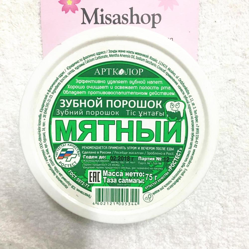 Bột tẩy trắng răng Nga